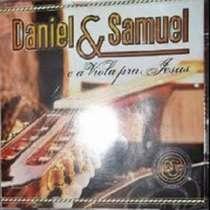 CD Daniel e Samuel - E A Viola Para Jesus