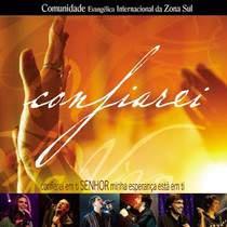 cd-comunidade-evangelica-internacional-da-zona-sul-confiarei